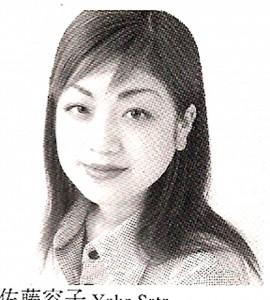 劇団四季『オンディーヌ』 自由劇場 東京都港区 2003 .11.11~